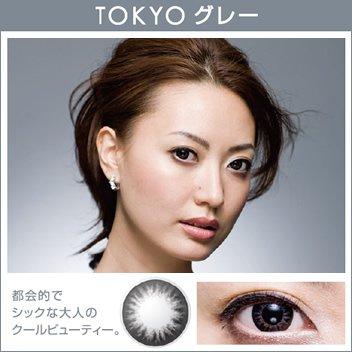 度なしカラコン カラー:東京グレー