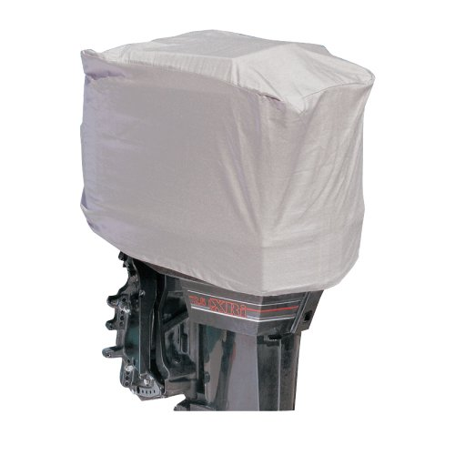 New Gray 300D Polyester Outboard Motor Hood Cover