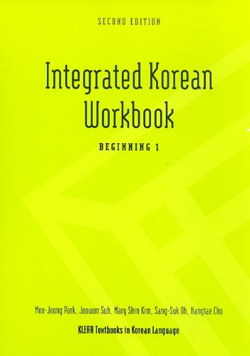 Integrated Korean Workbook: Beginning 1