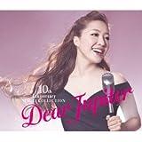 10周年記念シングル・コレクション~Dear Jupiter~(初回生産限定盤)(DVD付)