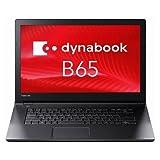 東芝 dynabook B65/W PB65WEAA122AD81 15.6インチ HD液晶 Corei5-5200U /4GB /128GB ( SSD ) / DVD-ROM / Windows7 Pro (10Pro DG リカバリメディア付でOS入替可)最大9時間バッテリー駆動 薄型ボディ