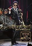 Masayuki Suzuki taste of martini tour 2015 Step1.2.3 ~Martini Dictionary~ [DVD]
