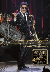 Masayuki Suzuki taste of martini tour 2015 Step1.2.3 ~Martini Dictionary~ [DVD]