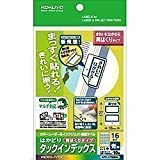 コクヨ マルチ用インデックス(再剥離) ハガキ 小16面10枚青