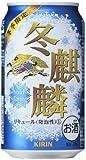 キリン 冬麒麟 350ml×1ケース(24本) 【冬季限定】【第3のビール】