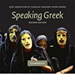 img - for Speaking Greek CD (Reading Greek) (CD-Audio) - Common book / textbook / text book
