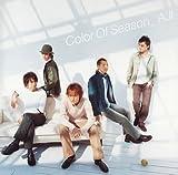 Color Of Season(CCCD)