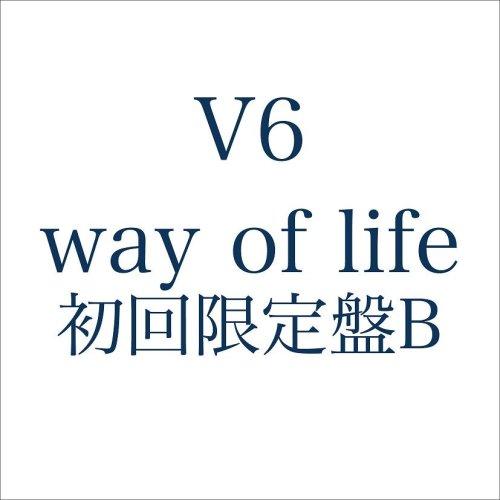 way of life(初回限定盤B)