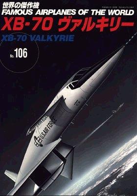 世界の傑作機 (No.106) 「XB-70 ヴァルキリー」