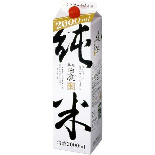 黒松白鹿 純米酒パック 2000ml