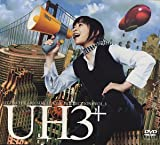 UH3+ - Utada Hikaru Single Clip Collection Vol. 3