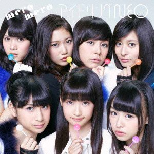 mero mero TYPE-A [初回限定盤][CD+DVD]