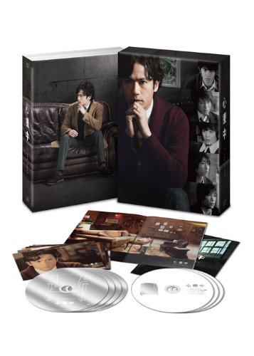 心療中-in the Room- DVD-BOX豪華版