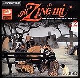 ジプシー(ロム)の音楽II
