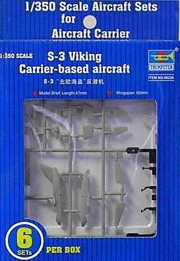 1/350 空母艦載機 S-3B ヴァイキング 対潜哨戒機