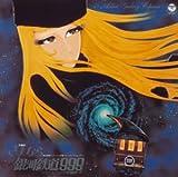 〈ANIMEX 1200シリーズ〉(4) 東映長編アニメーション映画 オリジナル・サウンドトラック 交響詩 さよなら銀河鉄道999