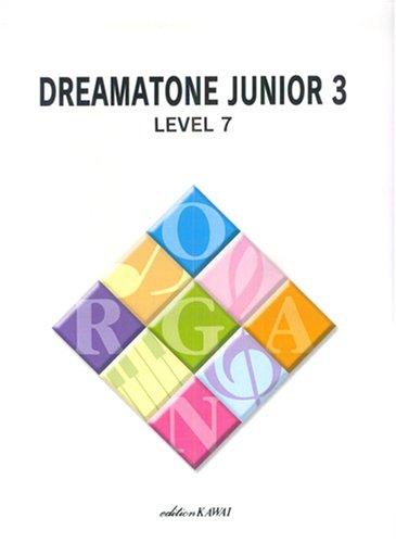 ドリマトーンジュニア(3)レベル7