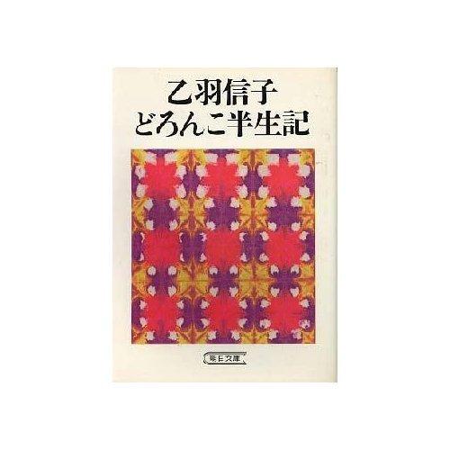乙羽信子の画像 p1_3