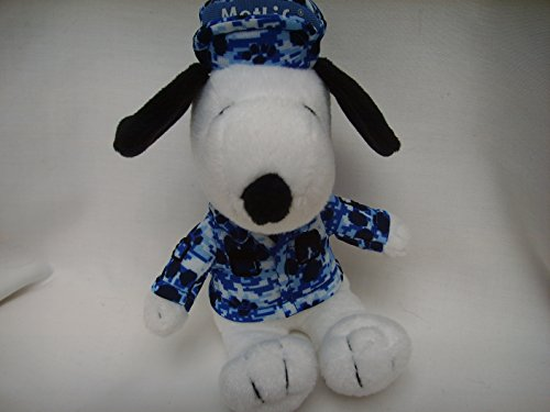 snoopy-met-life-camouflage-plush-toy-8-peanuts-character