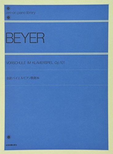 vorschule-im-klavierspiel-op-101-klavier-zen-on-piano-library