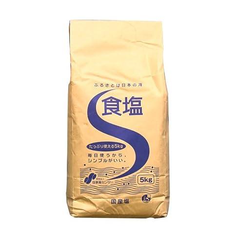 国産塩 食塩 【5kg】