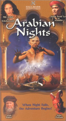 Cover art for  Arabian Nights [VHS]