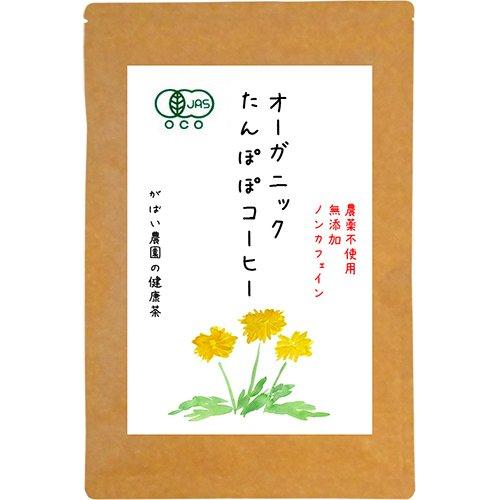 オーガニック たんぽぽコーヒー 2.5g×40包