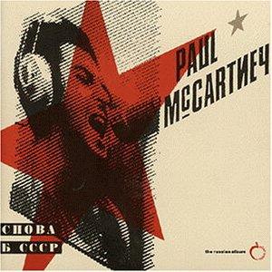 Paul McCartney - Back in the USSR - Zortam Music