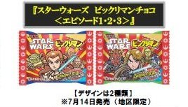 スターウォーズ×ビックリマン 第2弾 エピソード 1-2-3 全24種コンプセット 発売地区限定