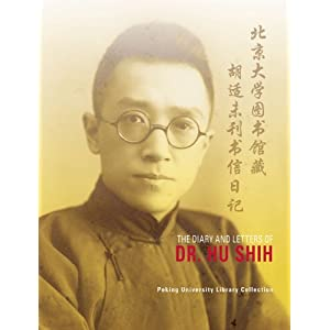 The Diary and Letters of Dr. Hu Shih