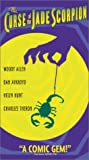 The Curse of the Jade Scorpion [VHS]