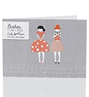 Pretty Dresses Sister Birthday Card