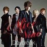 Daybreak(初回限定盤)(DVD付)