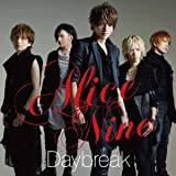 ALICE NINE Alice Nine - Daybreak (CD+DVD) [Japan LTD CD] UPCH-89134
