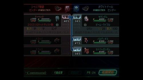 スーパーロボット大戦Z 特典 スーパーロボット大戦Z Premium Z Disc付き