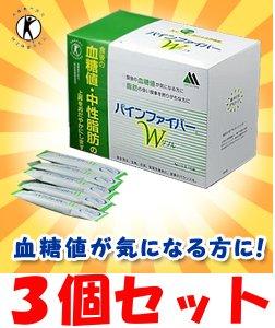 松谷化学工業 パインファイバーW 6gx3包入