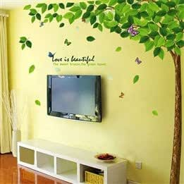 i love amoy discount removable wall stickers. Black Bedroom Furniture Sets. Home Design Ideas