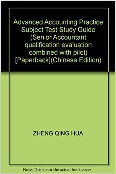 chinese accounting systems and practices The present study attempted to find whether there has been a change in  business ethical culture, accounting system and practice in the chinese business .