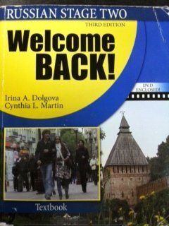 Russian Stage Two: Welcome Back! (The Russian-American...