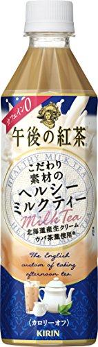キリン 午後の紅茶 こだわり素材のヘルシーミルクティー PET (500ml×24本)