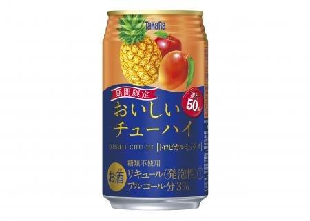 タカラ おいしいチューハイ<トロピカルミックス>350ml 1ケース24本入り【期間限定】