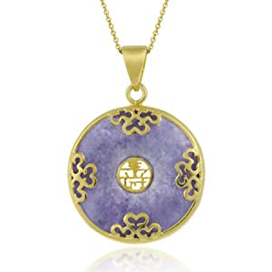 Gold Tone over Sterling Silver Chinese Lavender Dyed Jade 'Longevity' Donut Pendant