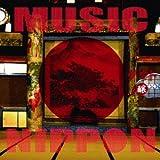 MUSIC NIPPON♪ダウト