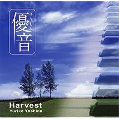 �u�D���v�V���[�Y vol.1 Harvest