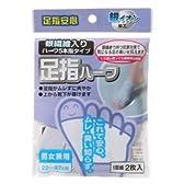 足指安心 ハーフ5本指タイプ 銀繊維入り 男女兼用 22-27cm 1足組(2枚入り)