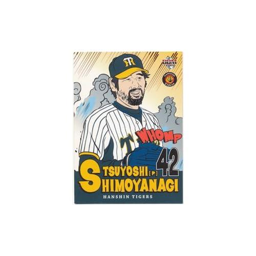 BBM 2007 プロ野球カード 阪神タイガース [T093] 下柳 剛
