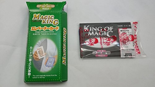 Budget Gift Idea- Magic King Elevator Card Trick