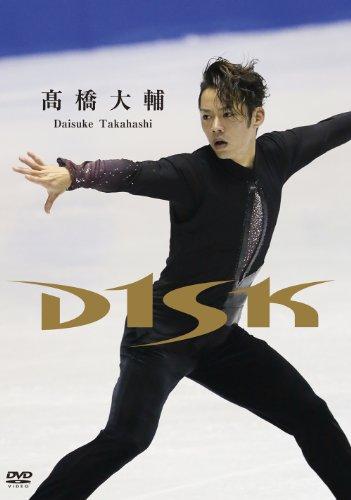 Daisuke Takahashi D1SK [DVD]