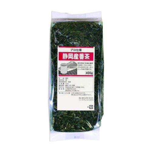 Tokyo Matcha Selection Tea - Value: Shizuoka Bancha 400G (14.10Oz) Japanese Bancha Green Tea From Shizuoka [Standard Shipping By Sal: No Tracking Number]