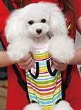 【かわいい ワンちゃん を 前で 抱っこ】 柔らかい 犬 / ペット 用 リュック キャリー (カラフルストライプ, M)